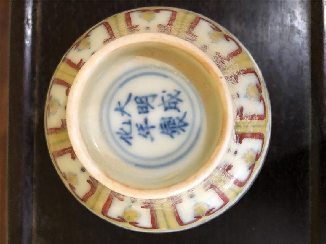A Chinese Ming Dynasty porcelain cup with dragon - 5