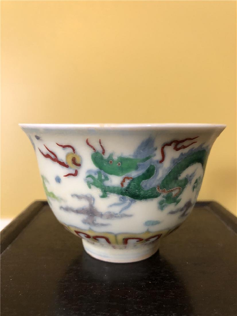 A Chinese Ming Dynasty porcelain cup with dragon - 6
