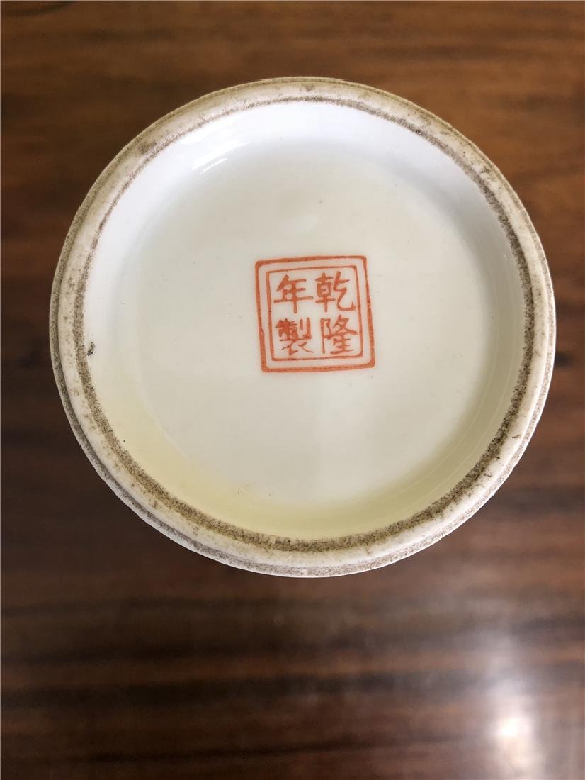 A fine Chinese vase with flower with Mark H 8 1/2inches - 4
