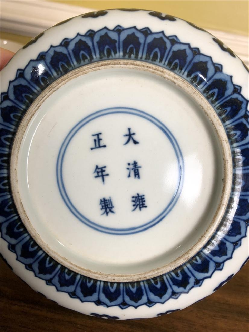 A Fine Chinese Qing Dynasty pen wash pocelain - 4