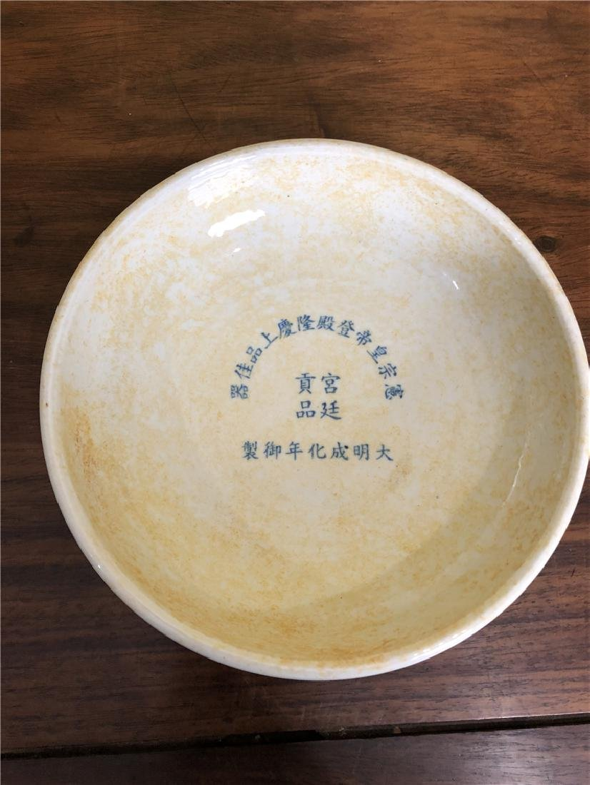 An old fine Chinese plate