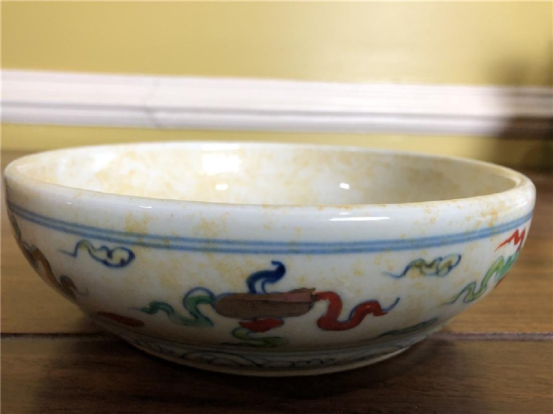 An old fine Chinese plate - 5