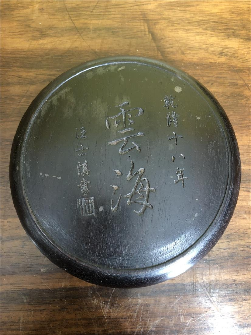 A fine Chinese ink plantform with wood box