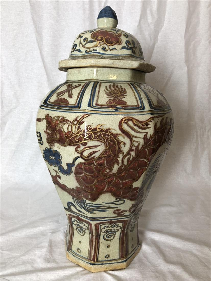 A big Chinese red and white porcelain jar