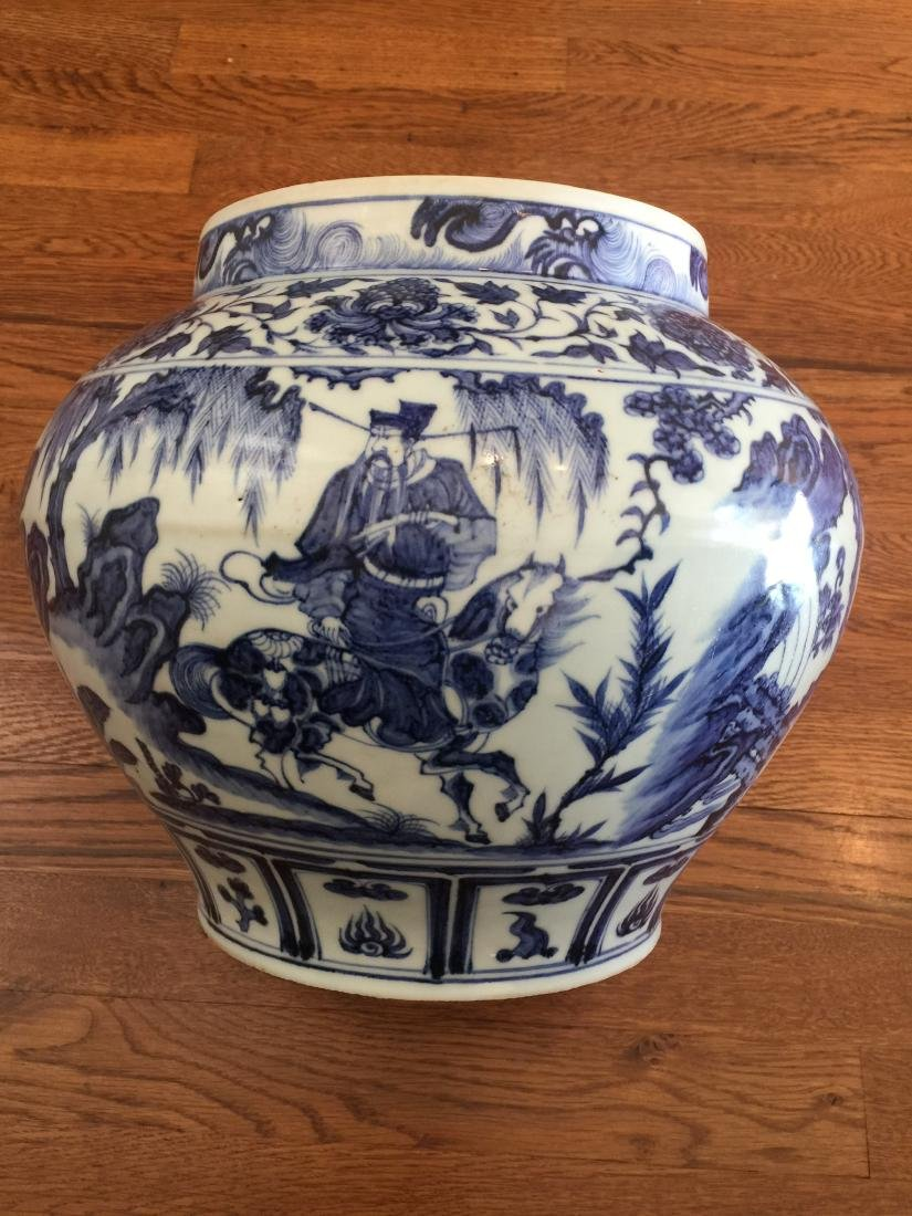 Chinese blue and white Yuan Dynasty jug