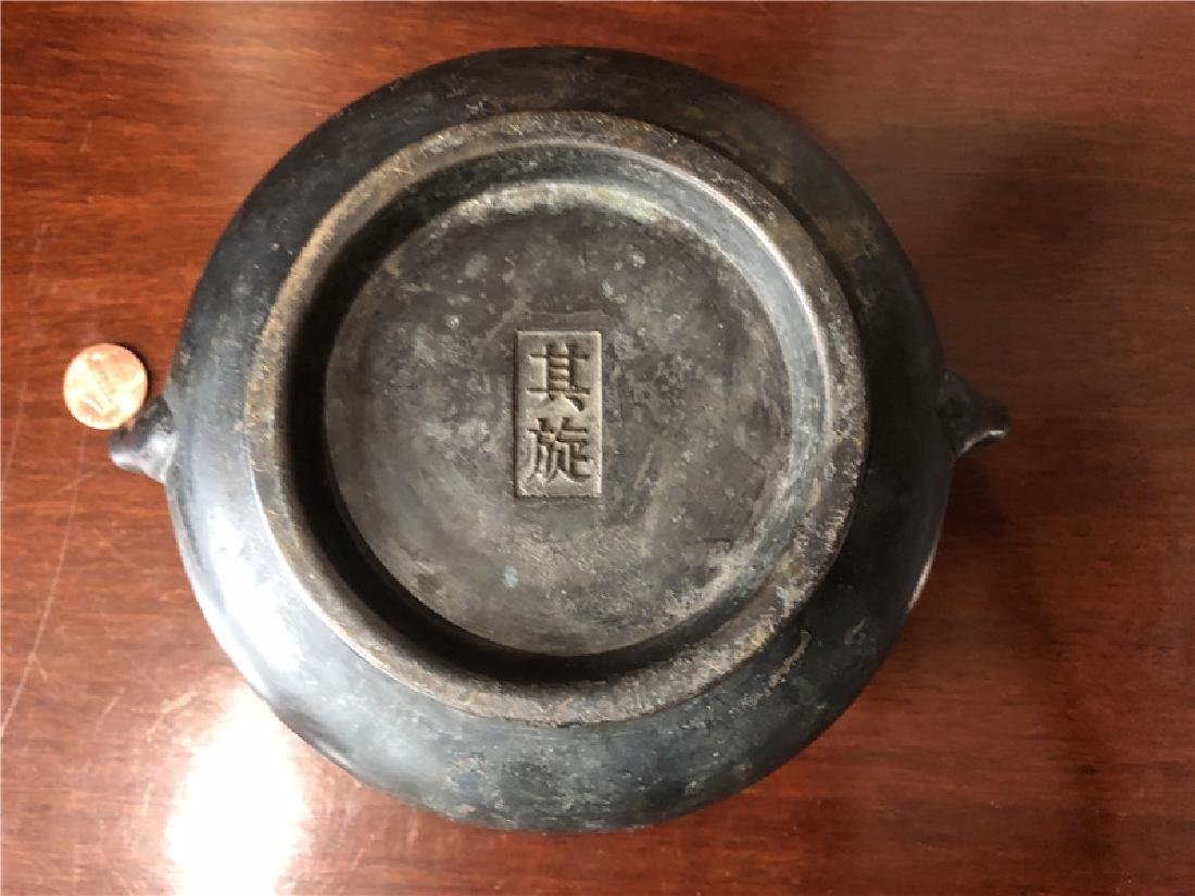 An old Chinese bronze incense burner - 3