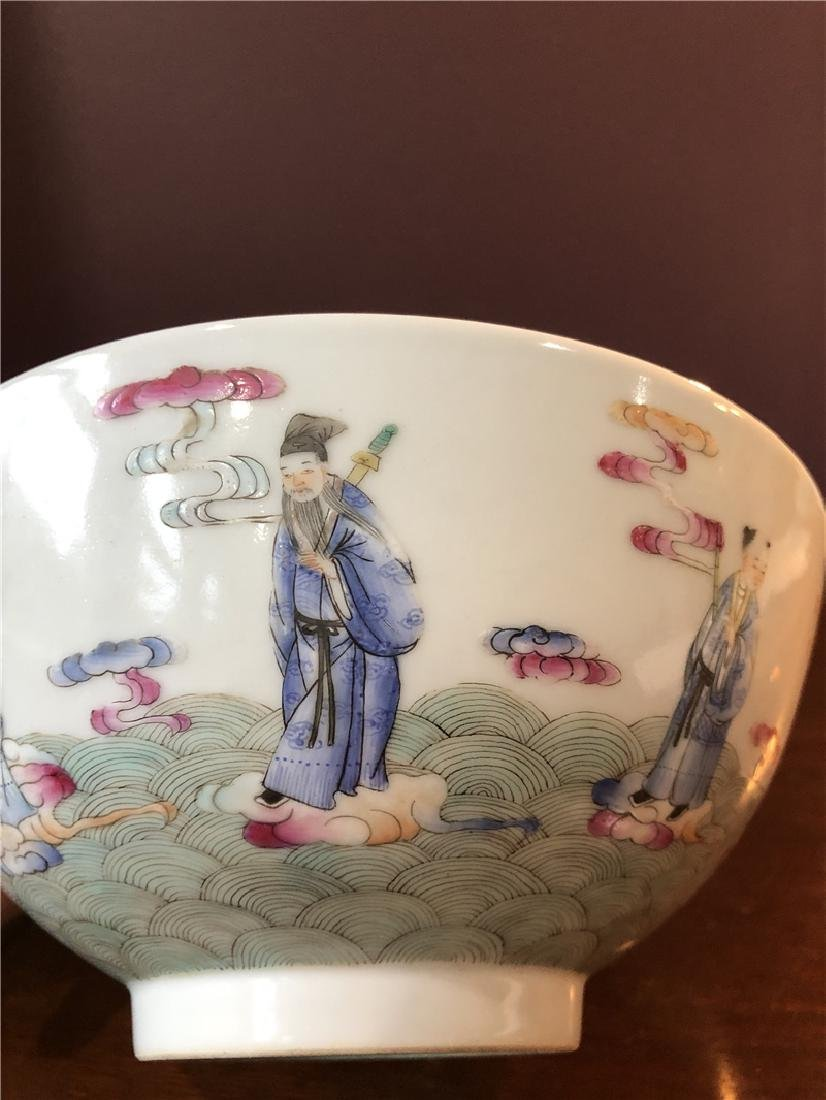 A fine Chinese porcelain bowl with painting - 7