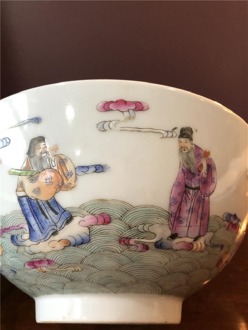 A fine Chinese porcelain bowl with painting - 9