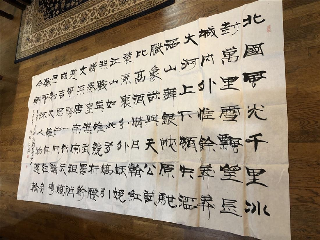 A super large Chinese calligraphy 96 *48 inches