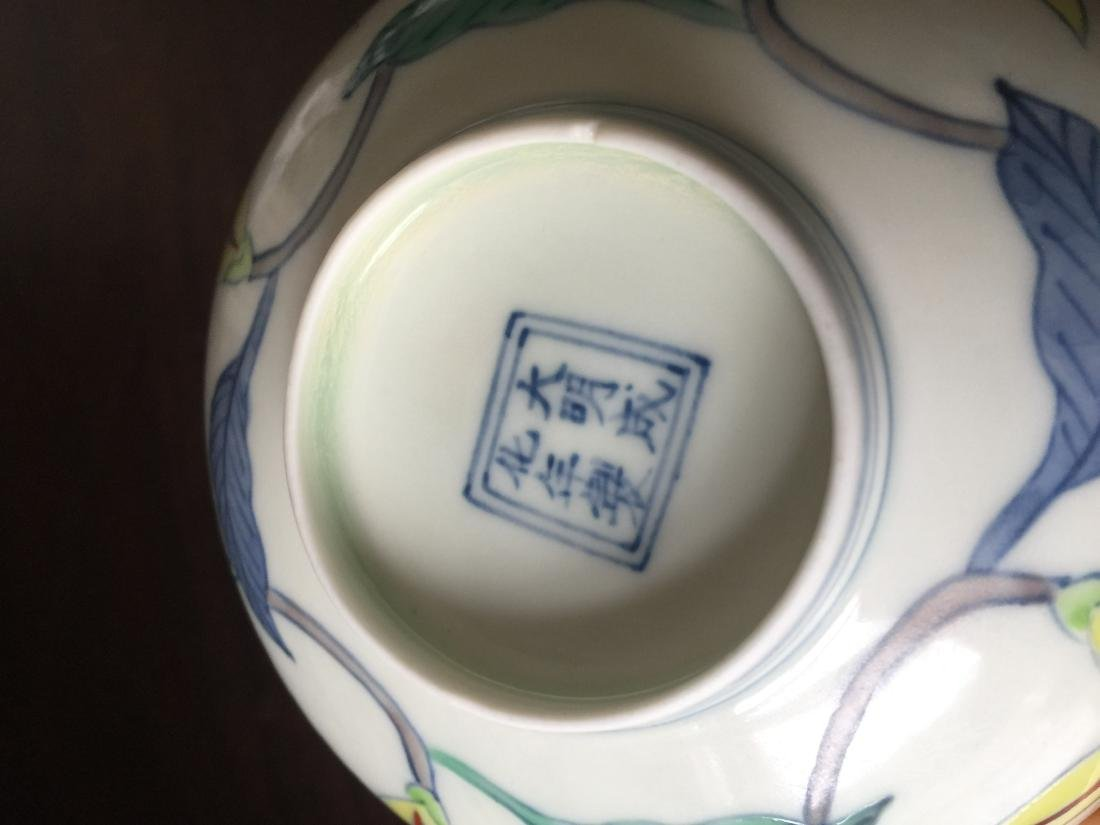 A Chinese white bowl - 6