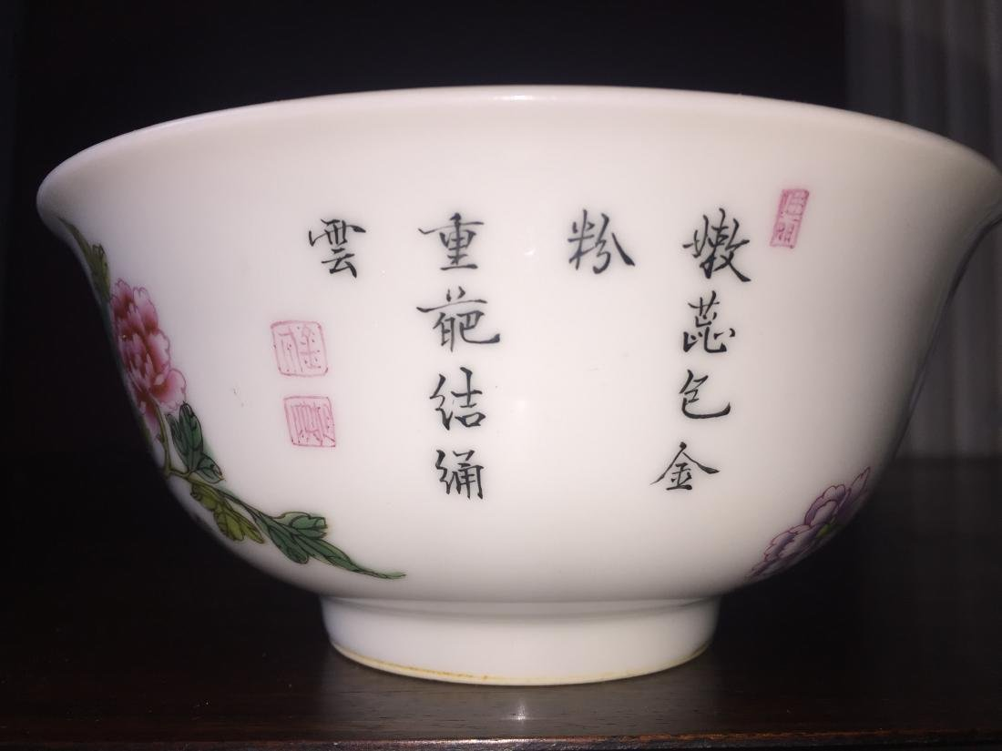 A fine Chinese white bowl - 2
