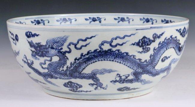 LARGE CHINESE PORCELAIN BOWL - Ming Style Blue