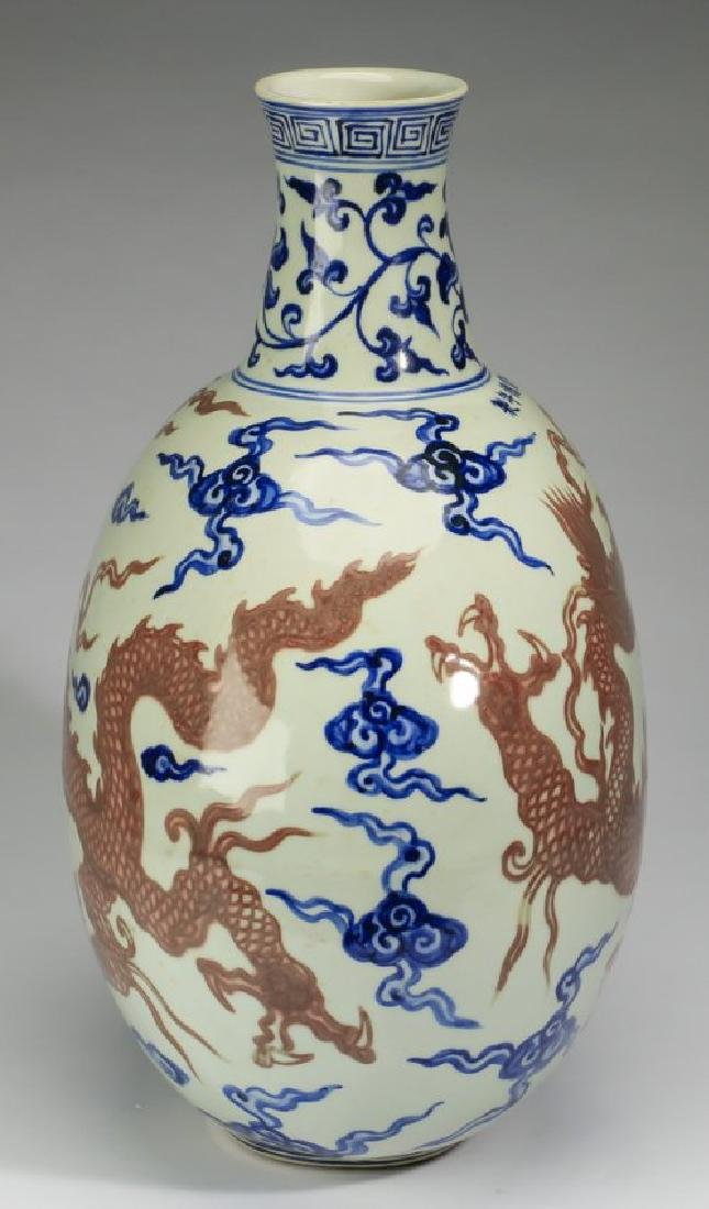"""Chinese Ming style dragon vase, Xuande mark, 17""""h - 2"""