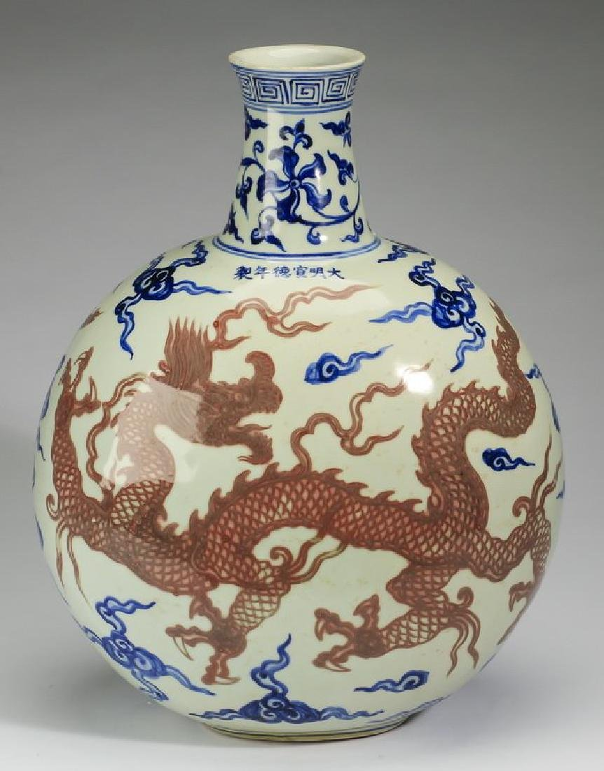 """Chinese Ming style dragon vase, Xuande mark, 17""""h - 3"""