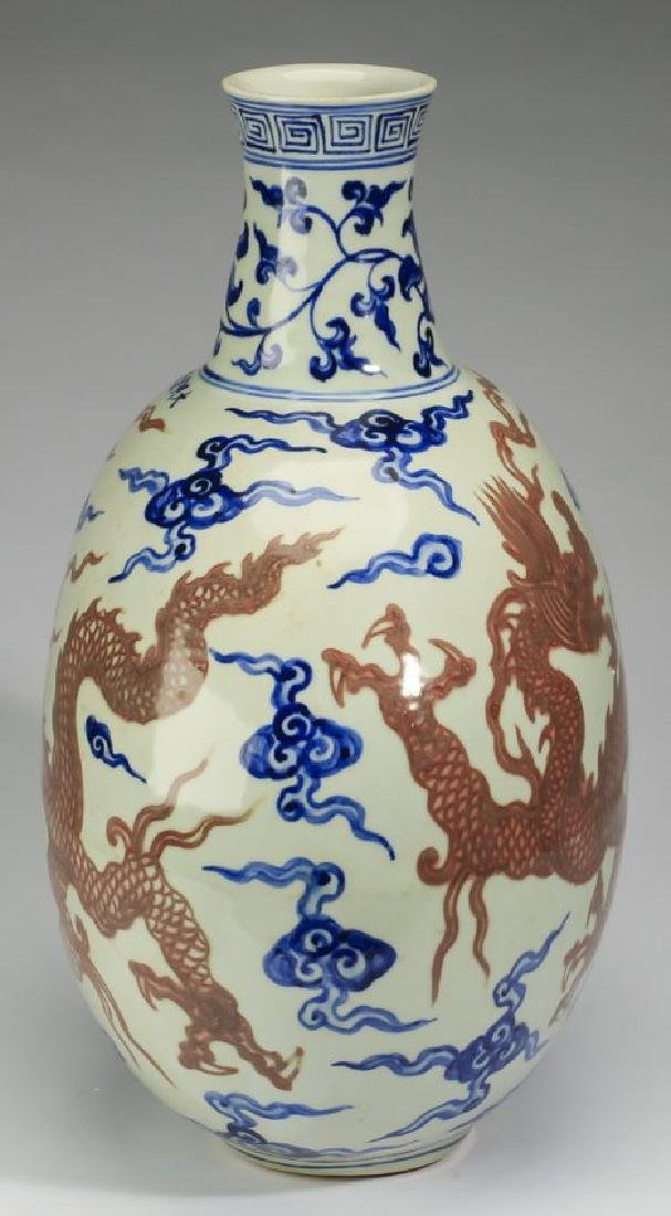 """Chinese Ming style dragon vase, Xuande mark, 17""""h - 4"""