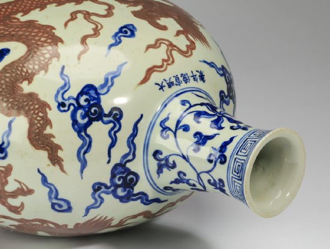 """Chinese Ming style dragon vase, Xuande mark, 17""""h - 5"""