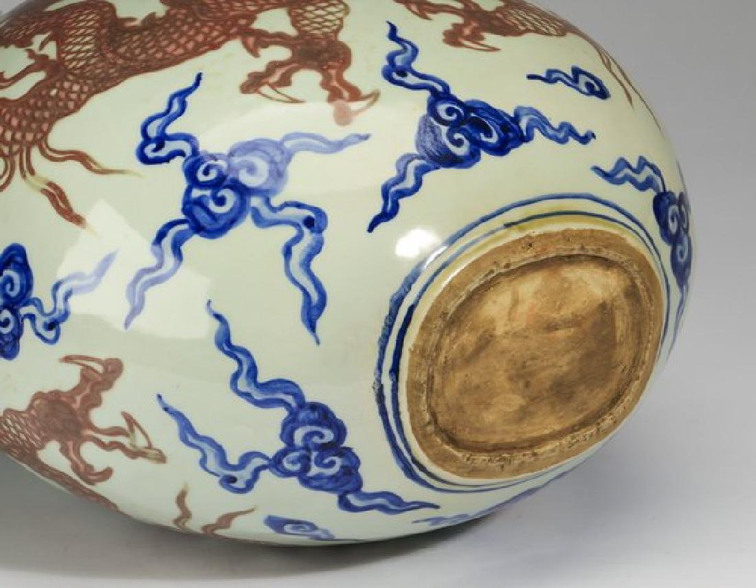 """Chinese Ming style dragon vase, Xuande mark, 17""""h - 6"""