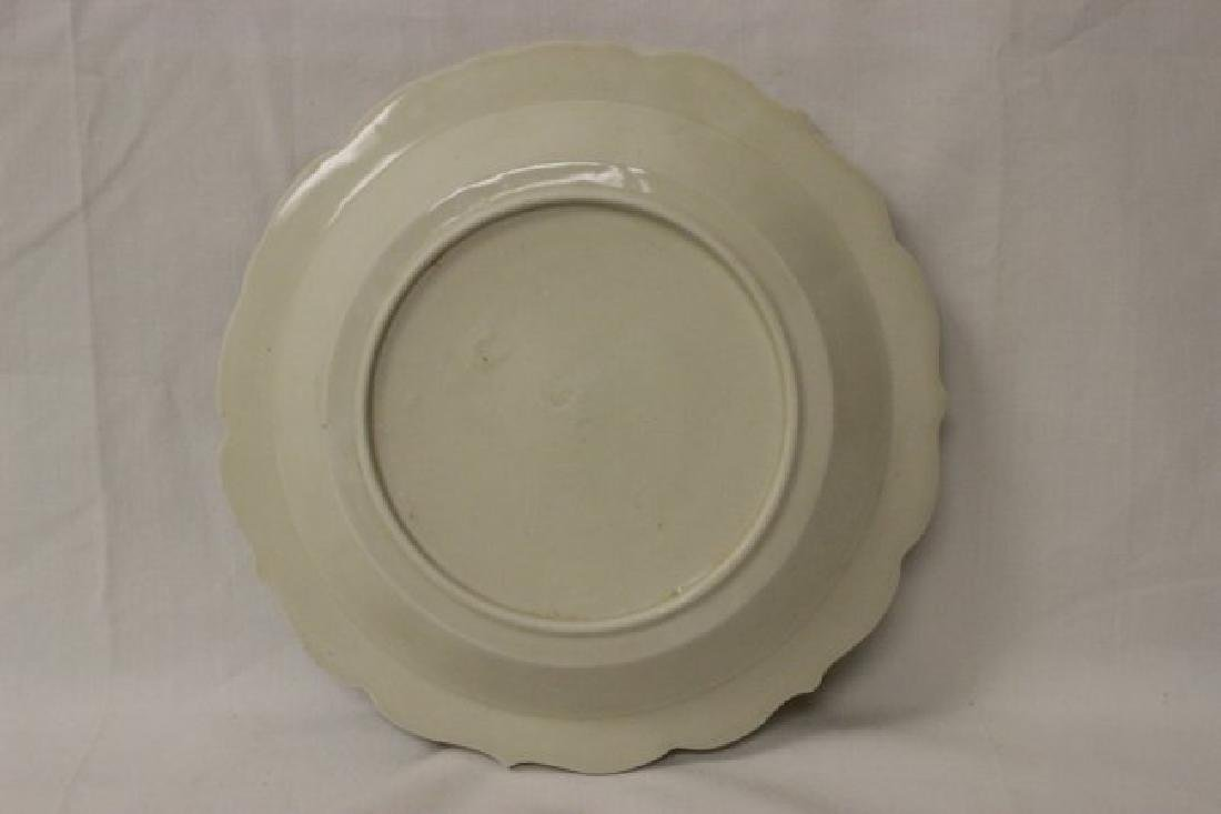 Song style white porcelain plate - 2