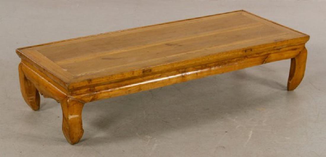 Chinese Low Table , Hardwood may be golden nanmu.