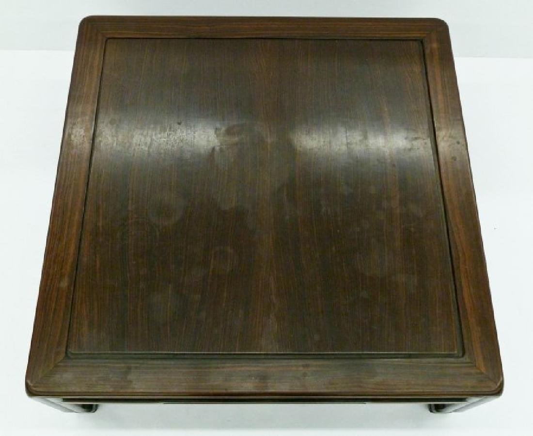 A Chinese Rosewood Low Table 12''x35''x35''. A carved - 2