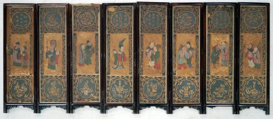 CHINESE 8-PANEL TABLE SCREEN WITH STRAW WORK