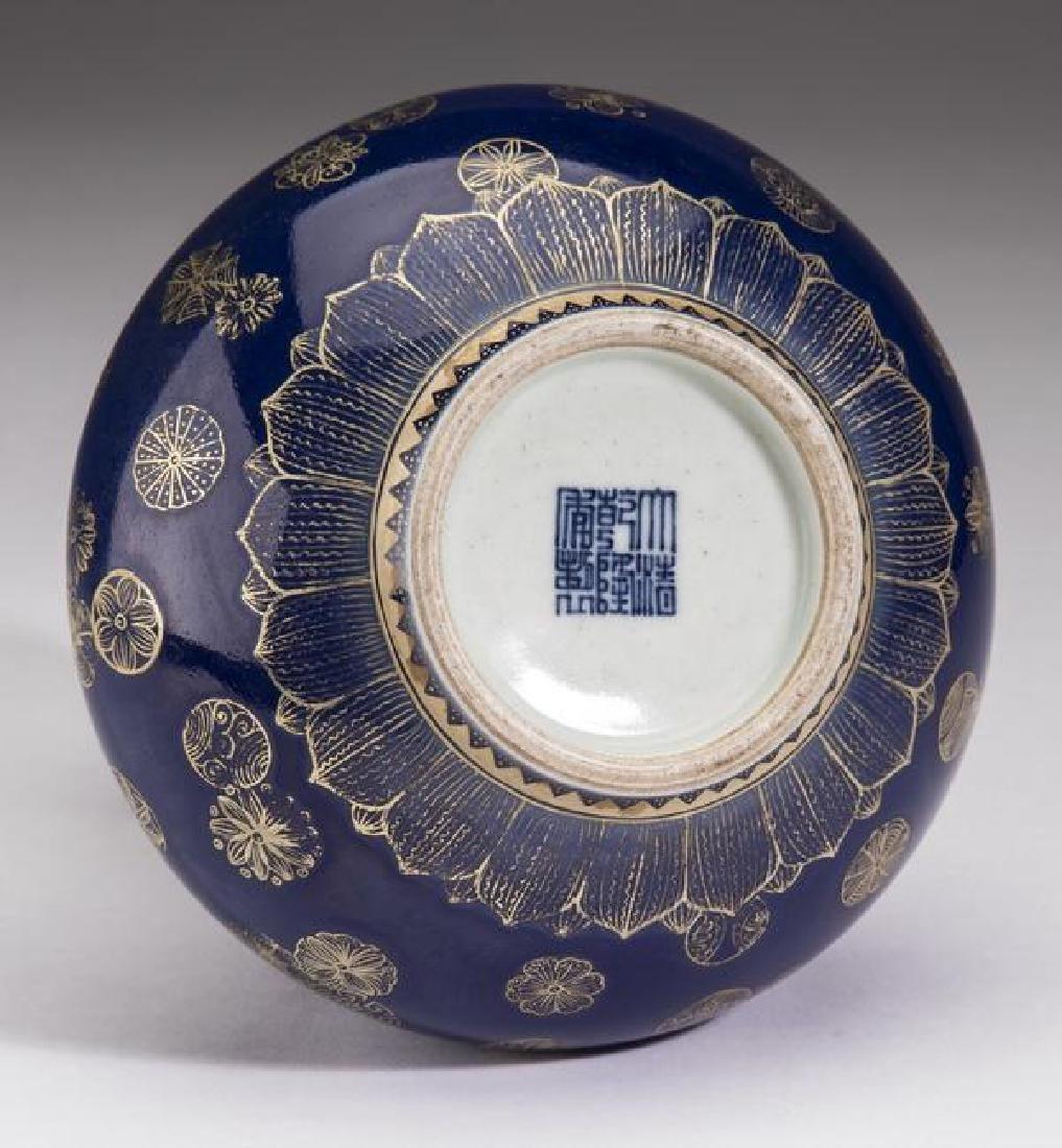 "Chinese kirande multi-neck vase, Qianlong mark, 8""h - 4"
