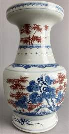 Chinese  Blue and Underglaze Red vase