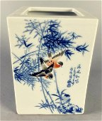 A Chinese blue and white flower and bird pen holder