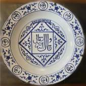 Large Chinese Ming Dynasty blue and white porcelain