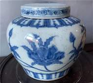 Chinese blue and white pot Ming Dynasty Chenghua13*12cm