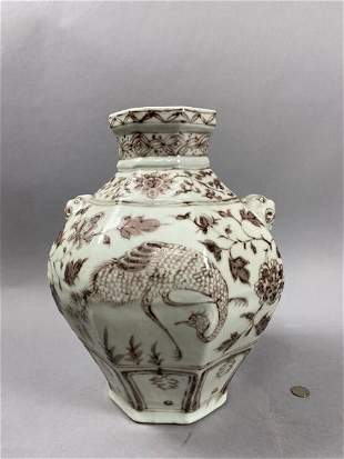 Chinese Yuan Dynasty red and white porcelain Jar