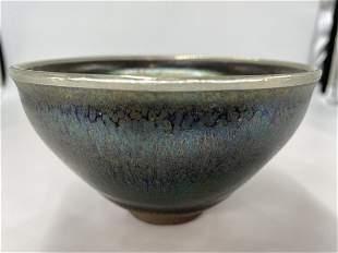 Chinese Song Dynasty Tian Yao Mu Jian Kiln bowl