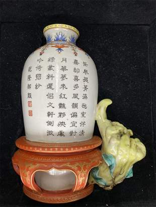 """Chinese Qing Dynasty Qianlong Mark famille rose """"finger"""