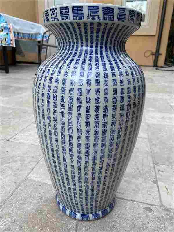 Chinese Qing Dynasty porcelain vase Wanshouzun
