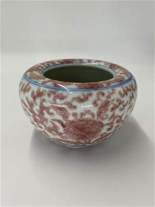 Chinese Qing Dynasty Qianlong Mark blue white and red