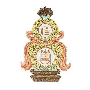 Chinese Famille Rose Porcelain Double Gourd Wall