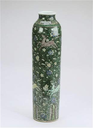 Early Qing Dynasty plain tricolor bottle