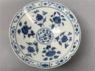 Ming Dynasty Xuande blue and white flower bowl with