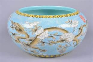 Dragon grain washing in Dayazai in Qing Dynasty