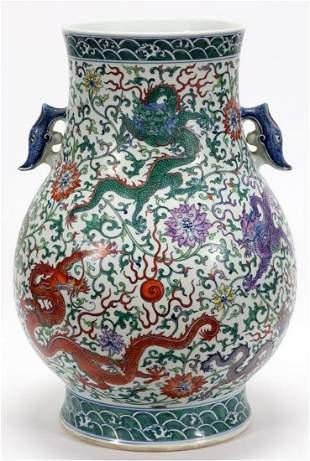 Chinese Qing Yongzheng dragon pattern porcelain