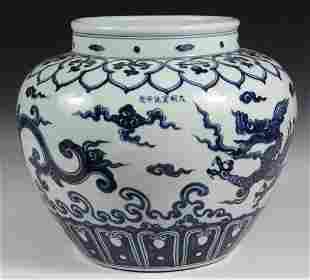 Ming Dynasty style. Blue and white dragon pattern large