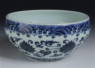 Exquisite Chinese Ming dynasty blue and white porcelain
