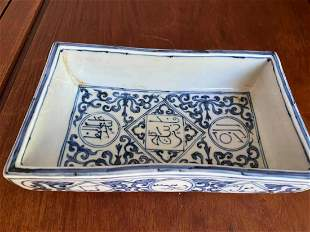 Chinese blue and white brush washer Ming dynasty style