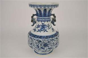 Qianlong Blue and White Double-eared porcelain