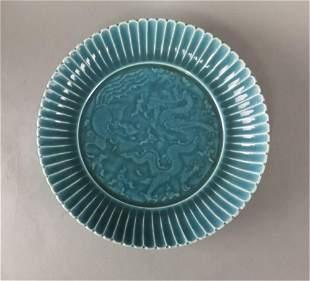Chinese Qing Qianlong Mark light blue glazed plate