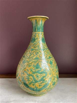 Ming Dynasty yellow glaze green color cloud and dragon
