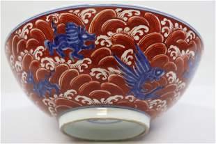 Blue and white vanadium red sea beast sea water pattern