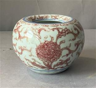 Qing Kangxi blue and white red apple