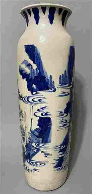 Chinese late Ming early Qing blue and white porcelain