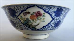 Chinese large blue-and-white bowl with official kiln